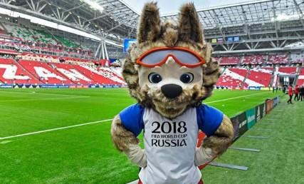 rusia Copa-Mundial-Rusia-2018-Semifinal-y-Final-–-Moscú-10-Días-img